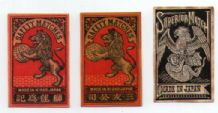 Collectible OLD match box labels CHINA or JAPAN patriotic  Lions  #141